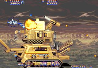 Eco Fighters (ARC)  © Capcom 1994   5/13