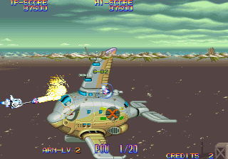 Eco Fighters (ARC)  © Capcom 1994   7/13