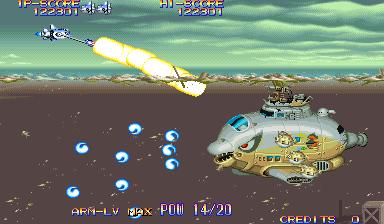 Eco Fighters (ARC)  © Capcom 1994   13/13