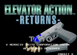 Elevator Action Returns (ARC)  © Taito 1994   1/11