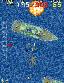 Metal Hawk (ARC)  © Namco 1988   2/5