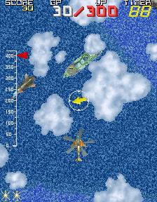 Metal Hawk (ARC)  © Namco 1988   4/5