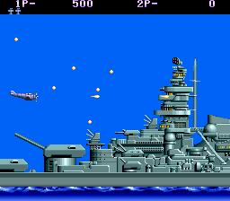 P-47 (ARC)  © Jaleco 1988   5/5