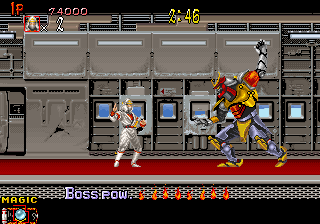 Shadow Dancer (ARC)  © Sega 1989   5/8
