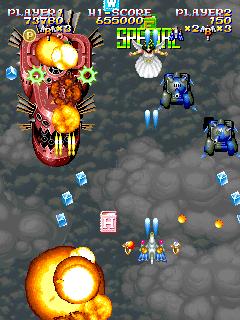 Sorcer Striker (ARC)  © Raizing 1993   3/12