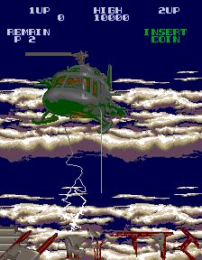Super Contra (ARC)  © Konami 1989   4/7