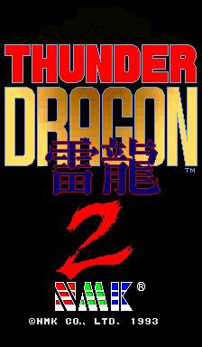 Thunder Dragon II (ARC)  © NMK 1993   1/5