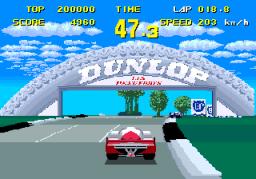 WEC Le Mans 24 (ARC)  © Konami 1986   3/4