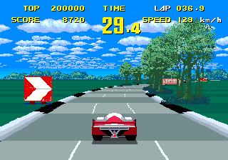 WEC Le Mans 24 (ARC)  © Konami 1986   4/4