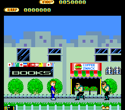 My Hero (ARC)   © Sega 1985    4/4