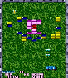 Gigas (ARC)  © Sega 1986   2/3
