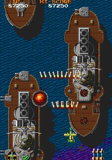Fighting Hawk (ARC)  © Taito 1988   4/4