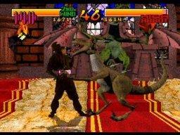 Way Of The Warrior (3DO)  © Universal Interactive 1995   1/6