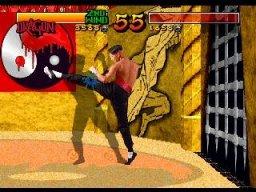 Way Of The Warrior (3DO)  © Universal Interactive 1995   2/6