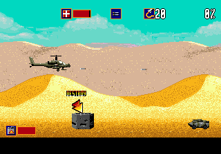 Gunship (SMD)  © U.S. Gold 1993   4/4