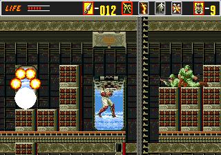 The Revenge Of Shinobi (SMD)  © Sega 1989   4/5