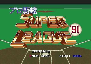 Super League (SMD)  © Sega 1989   4/9