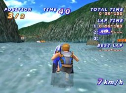 Surf Rocket Racers (DC)  © CRI 2000   3/3