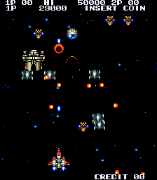 The Next Space (ARC)  © SNK 1989   2/3