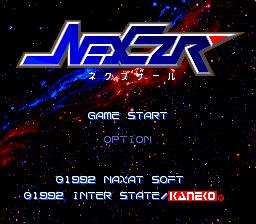 Nexzr (PCCD)  © Naxat Soft 1992   5/6
