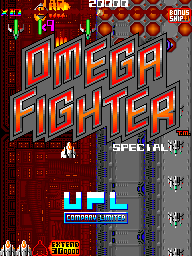 Omega Fighter (ARC)   © UPL 1989    1/3