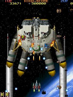 Viper Phase 1 (ARC)  © Seibu Kaihatsu 1995   8/13