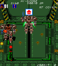 SAR: Search And Rescue (ARC)  © SNK 1989   7/8