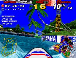 Wave Runner (ARC)  © Sega 1996   3/3