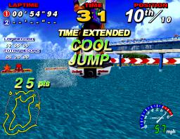 Wave Runner (ARC)  © Sega 1996   1/3