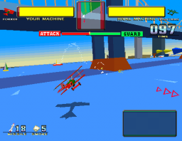 WingWar (ARC)  © Sega 1994   3/5