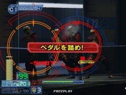 Virtua Cop 3 (ARC)  © Sega 2003   1/7