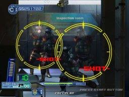 Virtua Cop 3 (ARC)  © Sega 2003   3/7