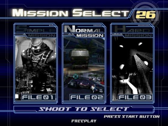Virtua Cop 3 (ARC)  © Sega 2003   4/7