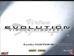 Virtua Fighter 4 Evolution (ARC)   © Sega 2002    1/4