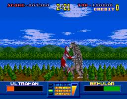 Ultraman (ARC)  © Banpresto 1991   3/3
