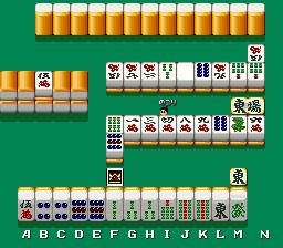 Urashima Mahjong (ARC)  © UPL 1989   3/3