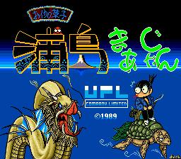 Urashima Mahjong (ARC)  © UPL 1989   1/3