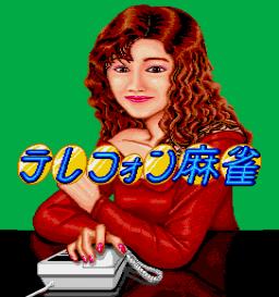 Telephone Mahjong (ARC)  © Nichibutsu 1988   1/3