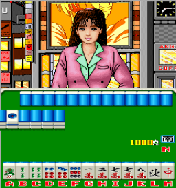 Telephone Mahjong (ARC)  © Nichibutsu 1988   3/3