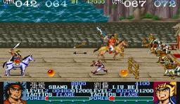 Dynasty Wars (ARC)  © Capcom 1989   3/4