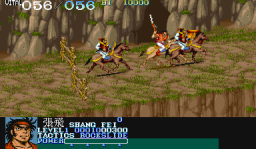 Dynasty Wars (ARC)  © Capcom 1989   4/4