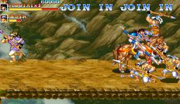 Warriors Of Fate (ARC)  © Capcom 1992   2/10