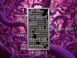 Tetris: The Grand Master (ARC)  © Arika 1998   4/4