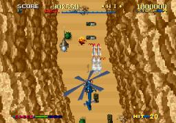 Thunder Blade (ARC)  © Sega 1987   3/5