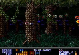 Thunder Force AC (ARC)  © Sega 1990   2/5