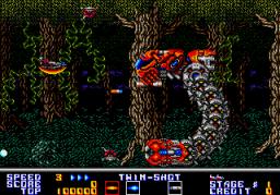 Thunder Force AC (ARC)  © Sega 1990   3/5