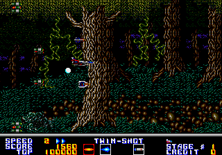 Thunder Force AC (ARC)  © Sega 1990   4/5