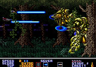 Thunder Force AC (ARC)  © Sega 1990   5/5