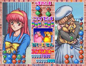 Tokimeki Memorial Taisen Puzzle-Dama (ARC)  © Konami 1995   4/4
