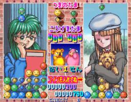 Tokimeki Memorial Taisen Puzzle-Dama (ARC)  © Konami 1995   2/4